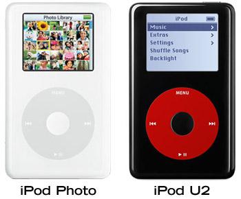 New Apple iPods