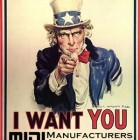 The MIDI Manufacturers Association Wants You!