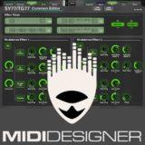 Confusion Studios Updates MIDI Designer Pro To Version 2.5